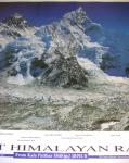Mount Everest photograph