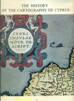 The History of Cartography of Cyprus Atlas