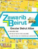 Beirut street atlas