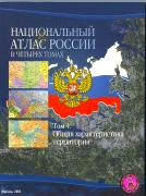Russia National Atlas
