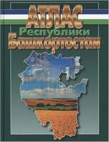 Atlas of the Republic of Bashkortostan