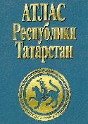 Republic of Tatarstan atlas