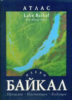 Lake Baikal atlas