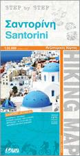 Santorini walking map