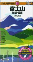 Mt. Fuji Hiking Map