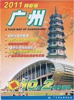 Foshan street map