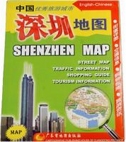Shenzen street map