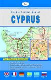 Cyprus maps from Omnimap the leading international map store with