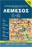 Limassol street atlas