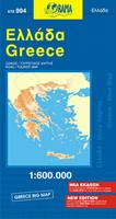 Greece road map