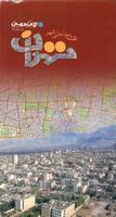 Tehran tourist map