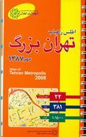 Tehran street atlas