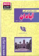 Abadan city map