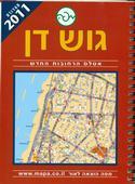 Gush Dan Street Atlas