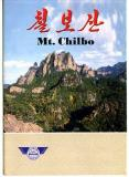 Mount Chilbo travel map