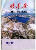 Mount Paektu travel map