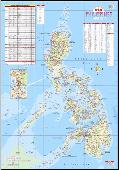 Omnimap.com Philippines wall map