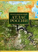 Russia Geographic Atlas
