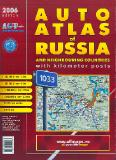 Russia auto atlas