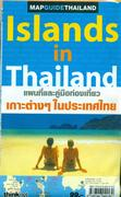 Islands in Thailand road map
