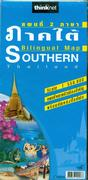 Southern Thailand road map