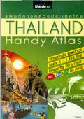 Thailand Handy Atlas