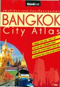 Bangkok city atlas