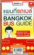Bangkok bus map