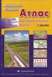 Belarus road atlas