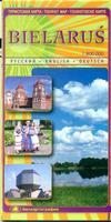 Belarus tourist map