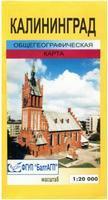 Kaliningrad city map