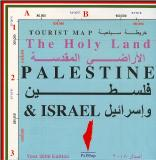 Palestine tourist map