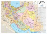 Iran maps from Omnimap the worlds largest international map store