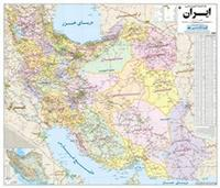 Political Map of Iran