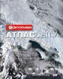 Ukraine World Atlas