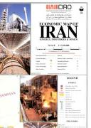 Iran Economic Map