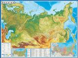 Russia Maps From Omnimap The Leading International Map Store With - Russia physical map
