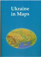 Ukraine In Maps Atlas