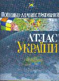 Ukraine Political Atlas