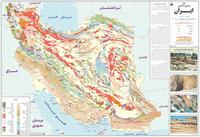 Iran Geologic Map